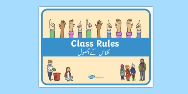 Class Rules Display Poster Urdu Translation - urdu, behaviour, record, display, classroom, management, visual aid, ks1, eyfs