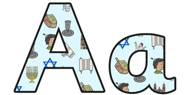Judaism Small Lowercase Display Lettering - judaism, religion, re, judaism display lettering, judaism lettering, judaism letters, judaism themed letters, judiasm
