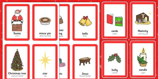 Christmas Pairs Matching Game Arabic Translation - comparing, match, festive, fun and games, early years, key stage 1, key stage 2,