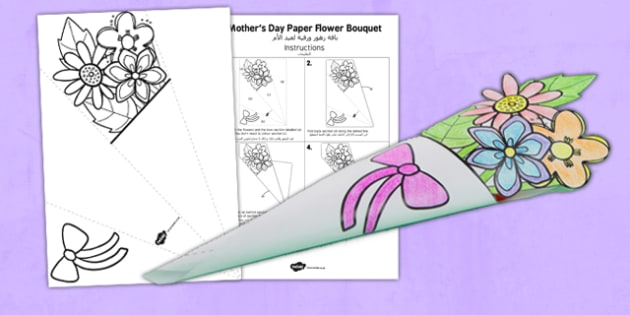 Mother's Day Paper Flower Bouquet Arabic Translation - EAL, translated, bilingual, colouring, craft, mum, family