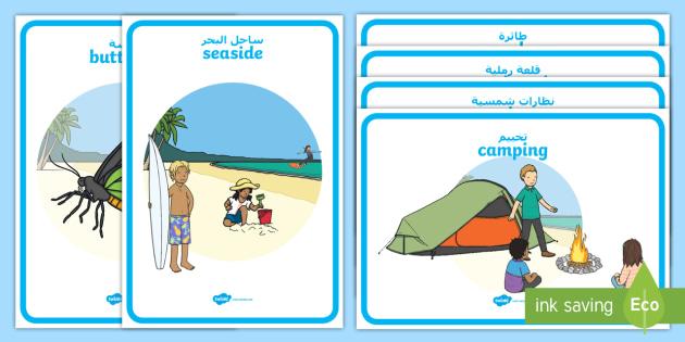 Summer Display Posters Arabic/English - holiday, holidays, seasons, beach, sun, flowers, ice cream, sea, seaside, seaons, seashore, summerti