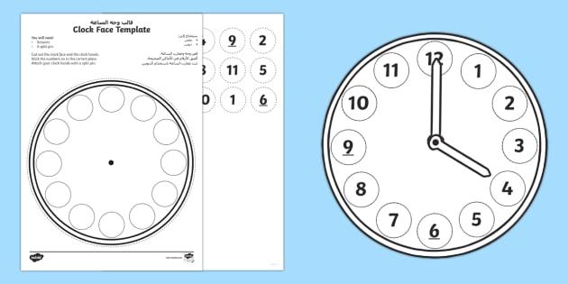 Make a Clock Face Activity Arabic/English - Measurement, measure