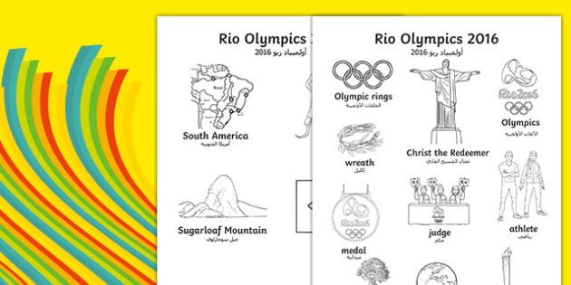 Rio Olympics 2016 Words Colouring Sheet Arabic Translation - arabic, rio 2016, rio olympics, rio olympics 2016, 2016 olympics, words, colouring, sheet
