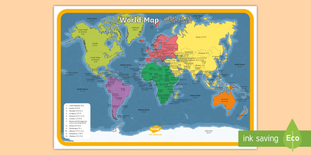 Map Of The World In English.World Map Poster English Mandarin Chinese Geography Map Countries