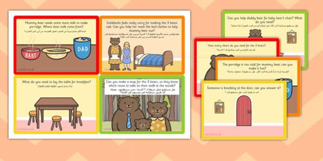 Challenge Cards Goldilocks Role Play Arabic Translation - arabic