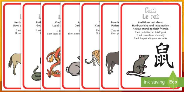 chinese new year zodiac animal characteristics poster englishfrench chinese new year animals - Chinese New Year Zodiac