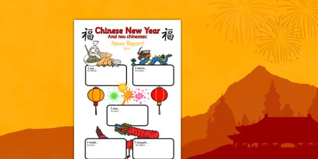 Chinese New Year Event Writing Report Romanian Translation - romanian, chinese new year, event, writing, report