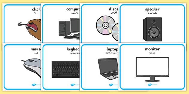 ICT Area Display Word Posters Arabic Translation-Arabic-translation