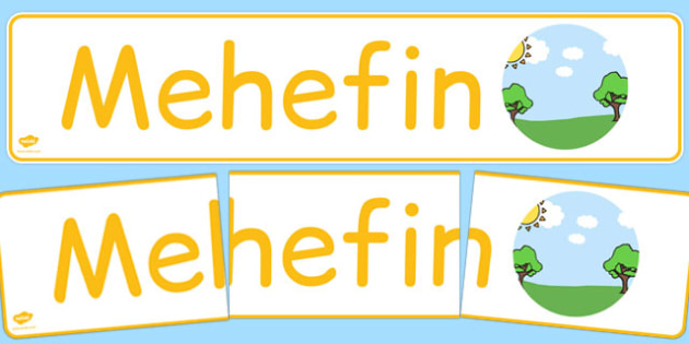 Mehefin Display Banner Cymraeg - cymraeg, year, months of the year, june