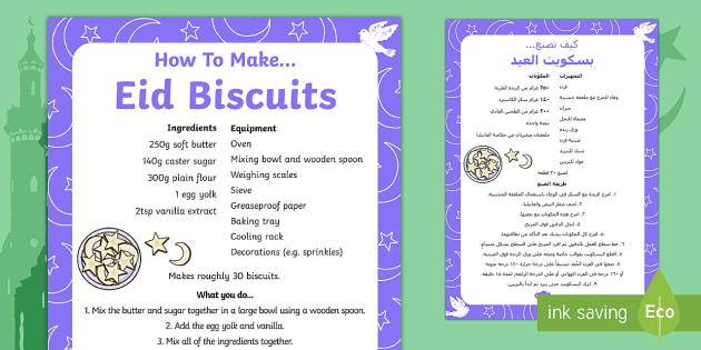 Making Eid Biscuits Recipe Sheet Arabic English Making Eid Biscuits Recipe