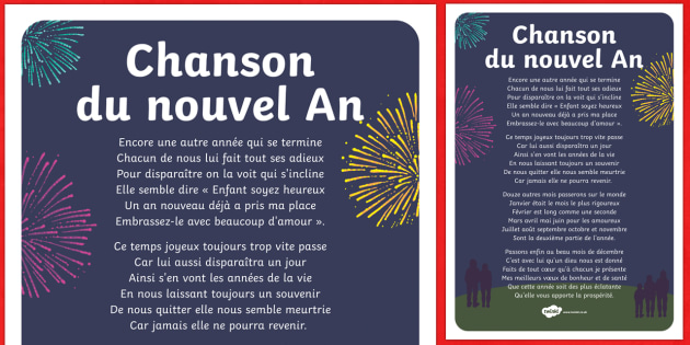 Chanson du nouvel An French - french, chanson du nouvel an, new years, lyrics, poster