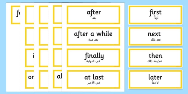Time Connectives Word Cards Arabic Translation - arabic, time, connectives, word cards, word, cards