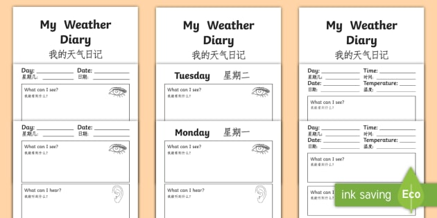 dli mandarin books download new version