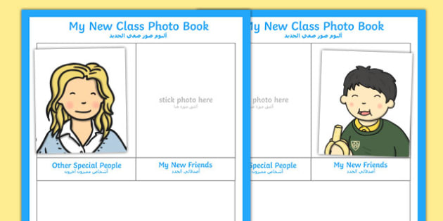 My New Class Photo Book Arabic Translation - arabic, my new class, photo book, photo, book