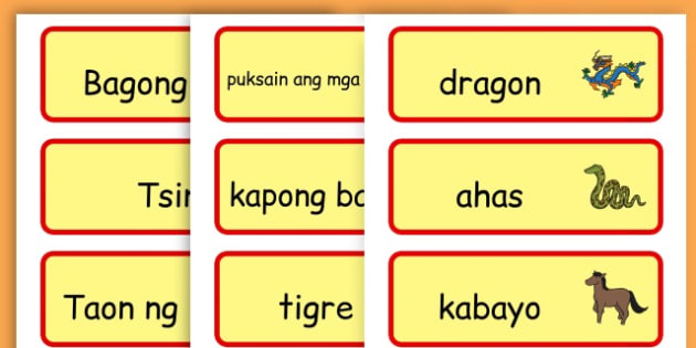 Chinese New Year Topic Word Cards - chinese new year, word cards - Filipino