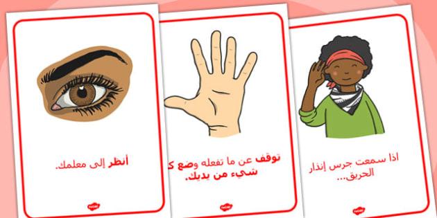 Fire Alarm Instructions Posters Sentences Arabic - arabic, fire alarm