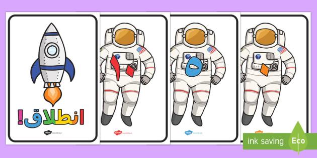 ملصقات العد التنازلي لسفينة الفضاء