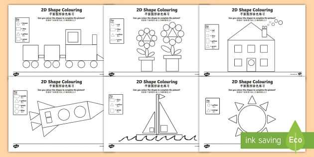 colour by 2d shapes activity englishmandarin chinese 2d shapes 2d shapes - Shape Colouring Pictures