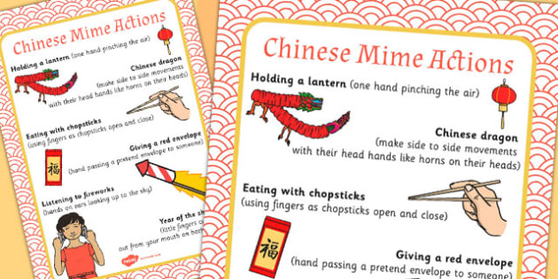 Chinese Mime Action Cards - chinese, mime, action, cards, game