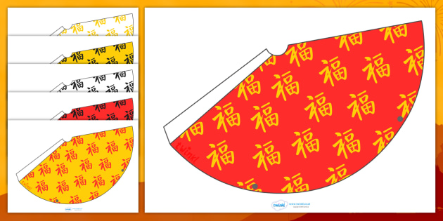 Chinese New Year Party Hats - party hat, party hats, hat, hats, paper hats, chinese new year, chinese, chinese new year celebrations, chinese new year party hats, chinese new year paper hats, chinese new year hats, printable hats, celebration, celebr