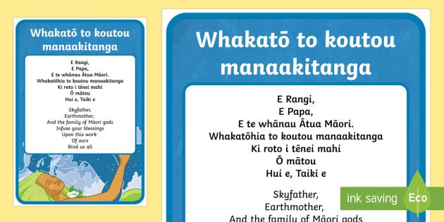 Whakatōhia to koutou manaakitanga ruruku A4 Display Poster - ruruku, incantation, karakia, morning starter