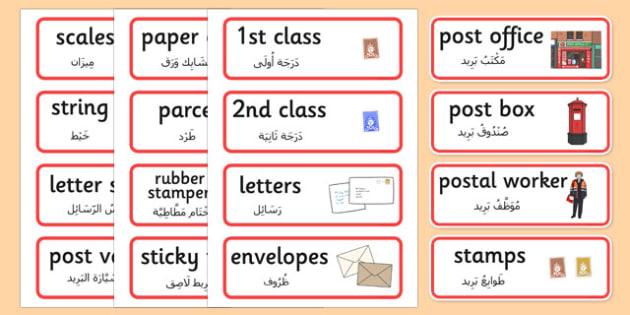 Post Office Word Cards Arabic Translation - arabic, post office, word cards, word, cards