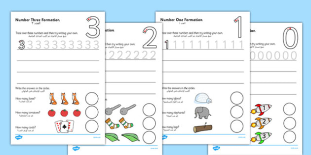 Number Formation Workbook Arabic Translation - Activity sheets, objectives, maths, national curriculum, 2014, KS1, Key stage 1, overwriting