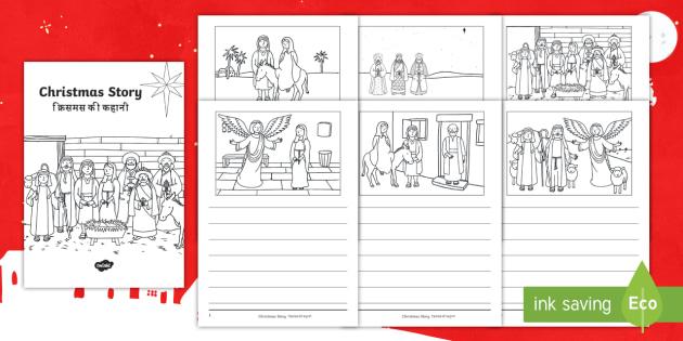 christmas story booklet english hindi christmas story jesus