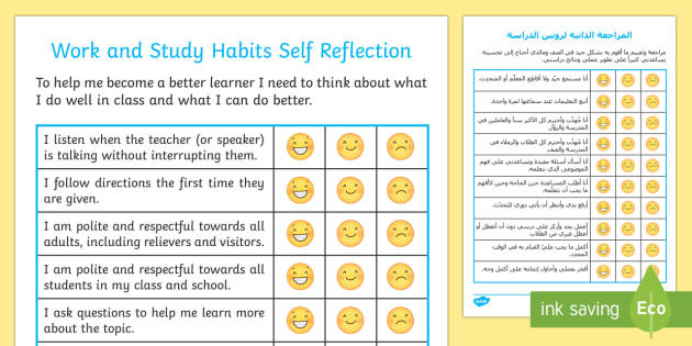 Work And Study Student Self Assessment Checklist ArabicEnglish