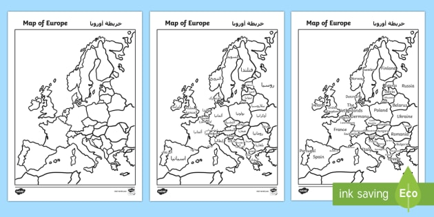 Map Of Europe With And Without Names Arabic English Georgraphy Eal