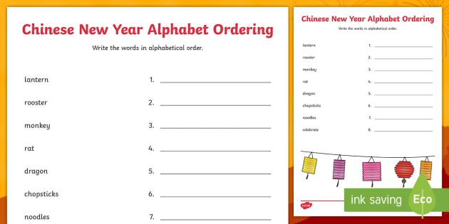 Chinese New Year Alphabet Ordering Worksheet - English