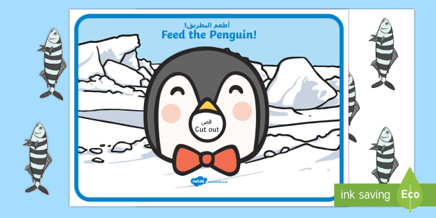 Feed the Penguin Counting Activity Arabic/English - The Arctic, Polar Regions, north pole, south pole, explorers, counting, Arabic translation