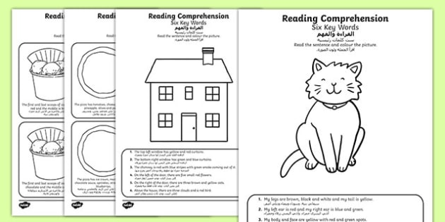reading comprehension six key words worksheet activity sheets arabic. Black Bedroom Furniture Sets. Home Design Ideas
