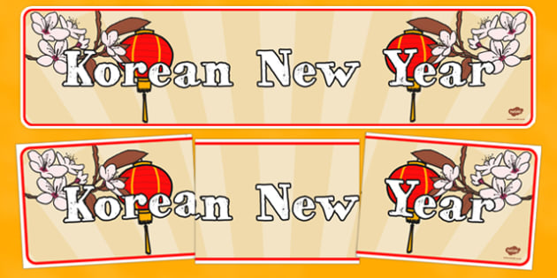 Korean New Year Display Banner - new year, display banner, display, banner, korean, korean new year