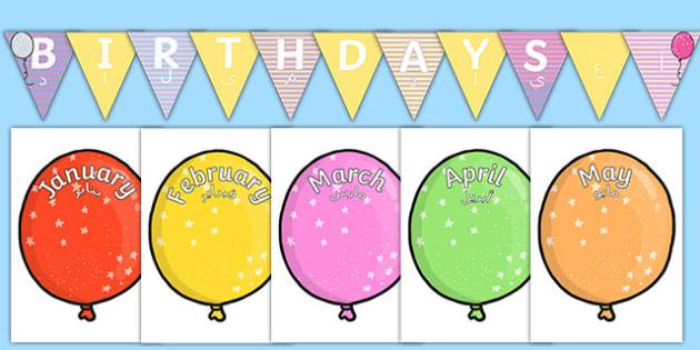 Balloon-Themed Birthday Display Pack Arabic Translation - arabic, birthday, display, pack