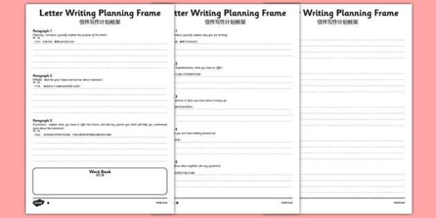Transition Letter Writing Differentiated Planning Frame Mandarin Chinese Translation - mandarin chinese, transition, letter, writing