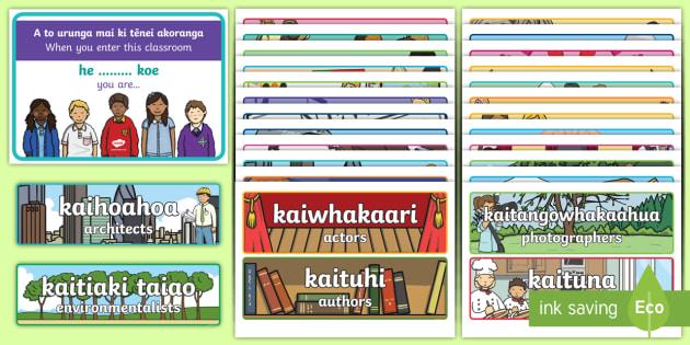 When You Enter This Classroom Display Pack - English / Te Reo Maori - classroom, display,