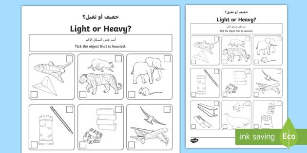 heavy or light worksheet activity sheet arabic english. Black Bedroom Furniture Sets. Home Design Ideas