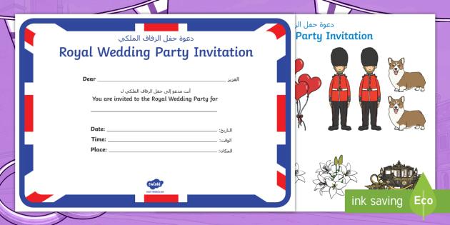 Royal Wedding Party Invitation Activity ArabicEnglish prince