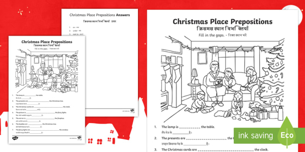 Christmas Place Prepositions Fill in the Gaps Worksheet /