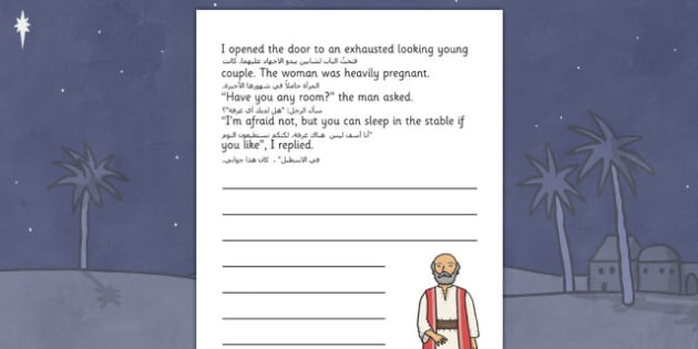 Nativity Story Starter Innkeeper Arabic Translation - arabic, nativity, story, starter, innkeeper