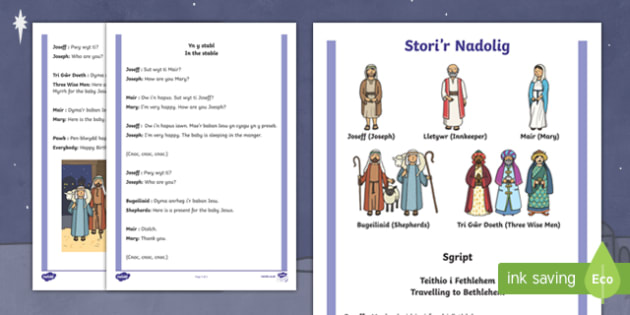 The Nativity Play Script Welsh/English