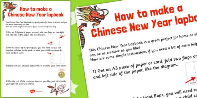 Chinese New Year Lapbook Instructions - lapbook, instructions