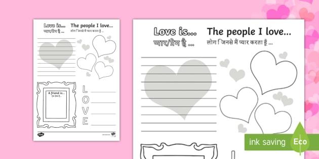 valentine 39 s day worksheet english hindi worksheets worksheet valentines. Black Bedroom Furniture Sets. Home Design Ideas