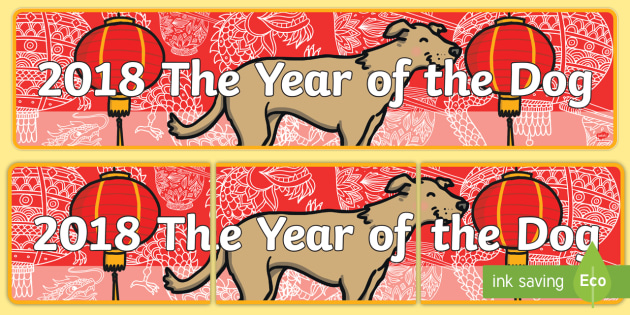 2018 the year of the dog display banner china chinese new year