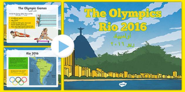 KS2 Olympic Games Rio 2016 PowerPoint Arabic Translation - arabic, Olympics 2016, Brazil, sports, Rio, KS2, Olympics, games, Olympians