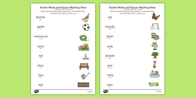 Garden Words and Picture Matching Worksheet / Activity Sheet Arabic Translation - arabic, , worksheet