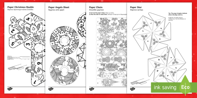 mindfulness christmas decorations colouring page english greek