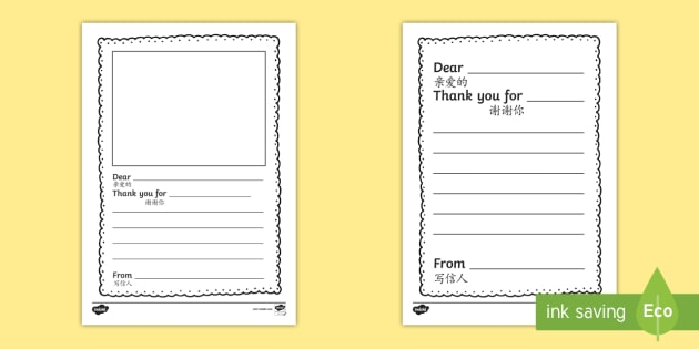 Japanese Business Letter Etiquette