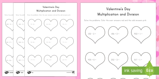 Valentine's Day Multiplication and Division Differentiated Worksheet /